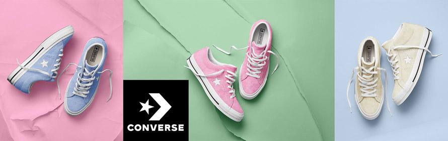 4bd333fdf9aec Converse Schuhe in großer Auswahl günstig online kaufen